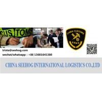 British Whisky import Shanghai customs clearing agent fast clearance in Shanghai port Manufactures