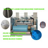 102 Inch Water Jet Tarpaulin Making Machine Loom Shuttleless Four Color Manufactures