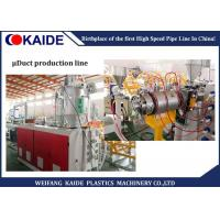 Telecomm HDPE Duct Plastic Extrusion Machine Engineer Service Machinery Overseas Manufactures
