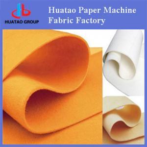 Paper making Felt Manufactures