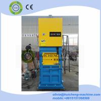 Quality hydraulic Hospital Vessel Garbage Compress Machine/Compress baler for Ship/vessel trash compactor for sale