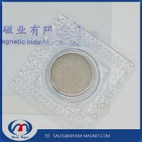 Buy cheap Sew in clothes PVC disc magnet from wholesalers