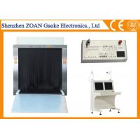 Large Size X Ray Security Scanner Machine For Projects ISO 1600 Film Safety