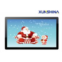 Windows OS 32 Touch Kiosk Totem Digital Signage For Gift Shops Manufactures
