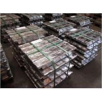 China lead ingot for sale on sale