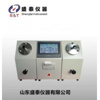 China Lubricating Oil And Grease Antifreeze Testing Instruments For Oil Oxidation Stability on sale