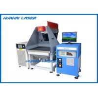 Versatile Dynamic CO2 Laser Engraving Machine Stable Running Low Consumption Manufactures