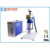 20W 30W 50W Raycus Portable Handheld Laser Marking Machine For Metal Manufactures