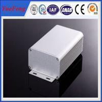 80*45*MM ALUMINUM EXTRUSION ELECTRONIC COMPONENT ENCLOSURE ANODIZING ALUMINIUM ENCLOSURE Manufactures