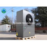 Power Saving Heat Pump Radiators For Air Conditioning System Cool Water Manufactures