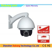 China 2MP 1080P IP Dome Camera PTZ Outdoor , Night Vision Security Camera on sale