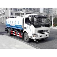 1300 Gallon Stainless Steel Water Truck DFAC 5CBM For Flower / Tree Manufactures