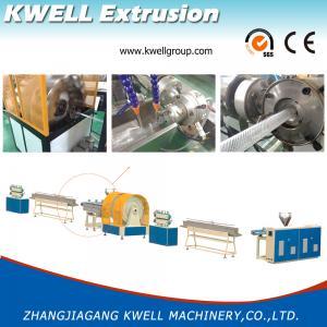 China Garden Hose Making Machine, PVC Fiber Braided Hose Extrusion Machine, PVC Net Hose Production Machine on sale