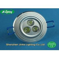 Commercial Indoor LED Lighting 240LM , Small Recessed LED Downlight 3w Manufactures