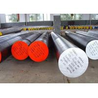 1.3539 Cold Drawn Alloy Steel Bar Solid Steel Round Bar Good Performance Manufactures