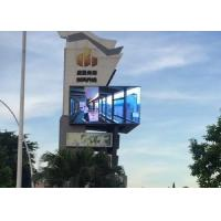 P8 High Definition Custom Build led advertising billboard Convenient for DOOH Advertising Manufactures