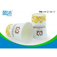 Branded Takeaway Disposable Hot Drink Cups 300ml With Wood Pulp Paper