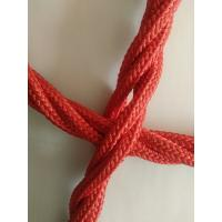 Buy cheap 4S Net Weavding Rope-16mm steel reinforced rope-various color from wholesalers