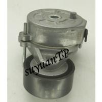 Buy cheap 534033410 4M5Q6A228FC Plastic Belt Pulley , 30650927 VKM33033 Plastic Drive from wholesalers