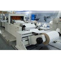 Disposable Paper Cup Die Cutting Machine FD1100 * 780 90 - 120 times/Min Manufactures