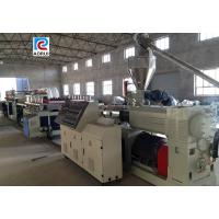 China WPC Foam Board Extrusion Machine , Composite Wood Plastic Extruder Machine on sale