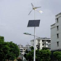 Environment friendly Wind and Solar Street Light Manufactures