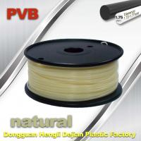 Natural Color 1.75mm PVB 3D Printer Filament 0.5kg Net Weight Manufactures