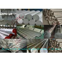 China Black Hot Rolled Stainless Steel Round Bars IN 1.4568 AISI631 SUS631 X7CrNiAl17-7 17-7PH S17700 on sale