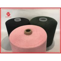 Anti moisture Dyed Polyester Yarn High Color Fastness 100 Polyester Thread Manufactures