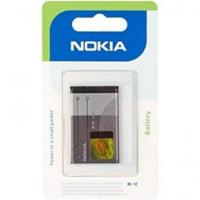China NOKIA BL-5C battery on sale