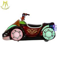 China Hansel amusement park equipment electric motorbike kiddie ride coin operated ride on sale
