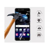 2.5 D Soft Full Coverage Screen Protector , Anti - Glare Huawei P10 Lite Screen Protector Manufactures