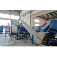 Floating Automatic PET Flakes Washing Line Plastic Washing Machine For PET Manufactures
