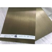 Curtain Wall Anodized Aluminum Plate 8011 Customized Coating Thickness Manufactures