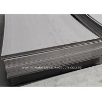 Heat Resistance 2205 Duplex Stainless Steel Plate Thickness 0.6 - 60mm