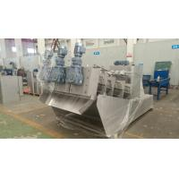 China Innovation Water Treatment  Screw Press Dewatering Machine For Sewage Treatment Plant on sale