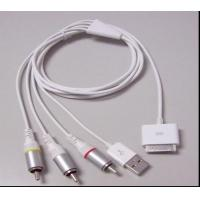 Accessories for ipad ipad AVcable IPA505 Manufactures