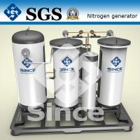 SGS/CCS/BV/ISO/TS high purity new energy PSA nitrogen generator system Manufactures
