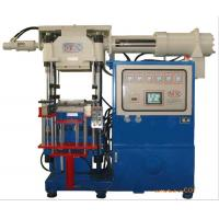 China Large Horizontal Medical Rubber Injection Molding Machine with Servo Motor on sale