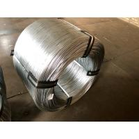 Telephone Galvanized Steel Wire Cable 0.30mm - 4.00mm For Armouring In Coil Manufactures