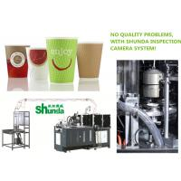 Automatical High Speed Paper Cup Machine SMD-90 With Digital Control Inspect Camera Manufactures