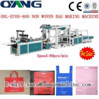 China ONL-D 700-800 Popular full automatic non woven shopping bag making machine on sale