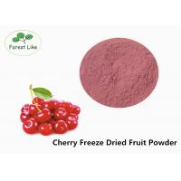 Pure Natural freeze dried cherry powder Pink red  Be Rich In Vitamin C Manufactures