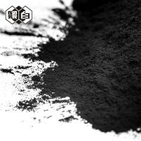 Buy cheap Tasteless Powder Activated Carbon Medicine Pharm Grade Superior Wood Based from wholesalers