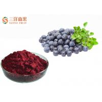 Food Grade Freeze Dried Blueberry Powder Rich In Vitamins Short Lead Time Manufactures