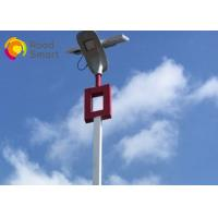 12V Solar Light Street Lamp With Sensor , Solar Based Led Street Lights Manufactures