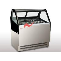 Frozen Food Display Showcase Air Cooling 2 Layers Pans Gelato Display Case Manufactures