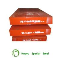 1.2344/H13 Hot Work Tool Steel, Mould Steel Flat Bars Manufactures