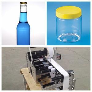 China New price Pharmaceutical soft gel encapsulation capsule semi automatic labeling machine wholesale