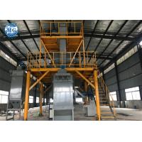 Ceramic Tile Dry Mixing Equipment 8 - 10t Twin Shaft Mixer 3800mm Discharging Height Manufactures